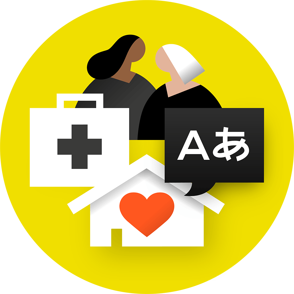 Aftercare Services Icon