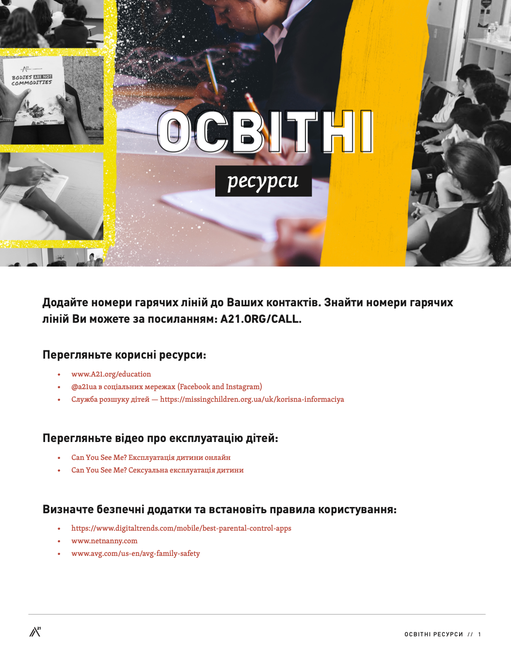 Digital Safety Resource Ukraine