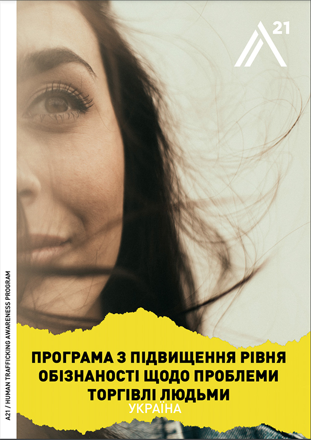 "Human Trafficking Awareness Program Ukraine"" width="