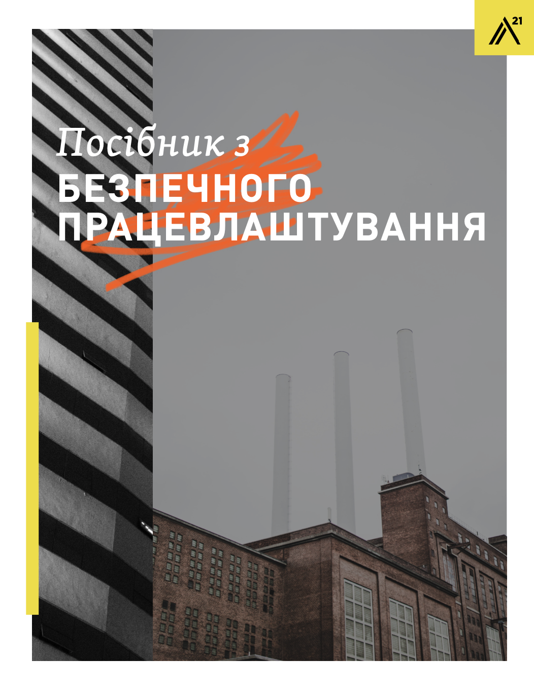 Safe Employment Guide Ukraine
